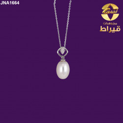 Women 18K White Gold Pendant  with Diamond Stones and Cultured Pearl