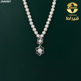 Women's 18k Gold Pendant with Diamond and Cultured Pearl