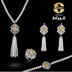 Women's Silver 925 Full Set with Cultured Pearl and Synthetic Citrine Stone