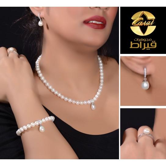 Women's Silver 925  Set with Cultured Pearl
